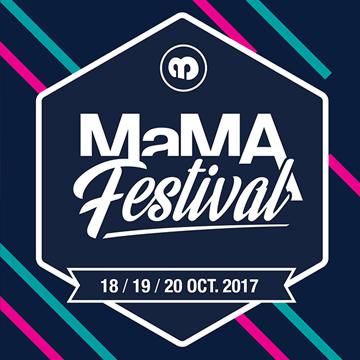 Retrouvez nos artistes et notre équipe au MaMA